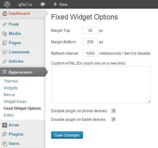 Q2W3 widget