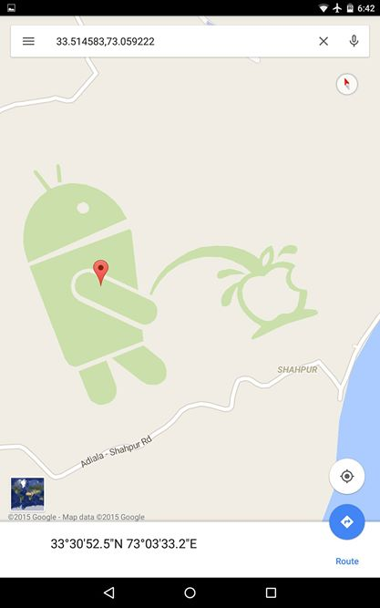 Android rocking