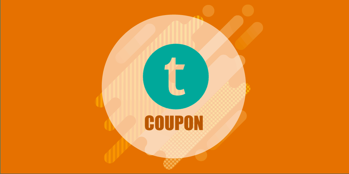 Teachable Coupon