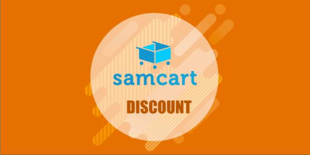 SamCart Discount
